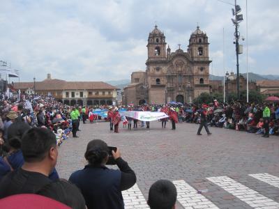 ペルー、クスコ。