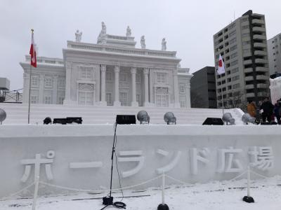 2020年札幌雪まつり
