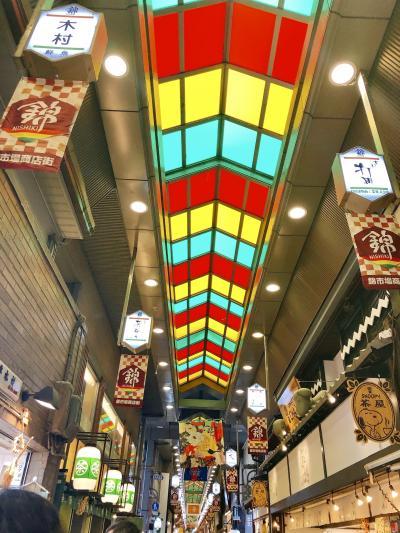 京都の年末年始 1日目