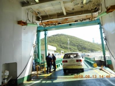 アドレス110の旅 2019.8.13、6日間北陸関西1500kmツーリング5/6豊橋