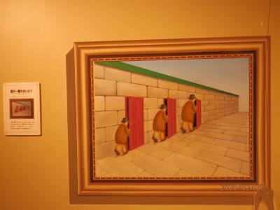 5水曜3午後熱海トリックアート迷宮館