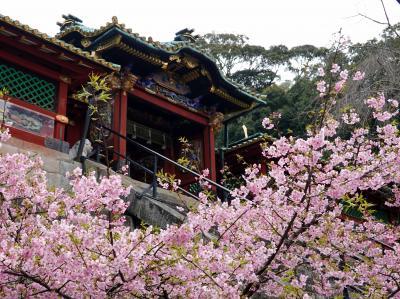 久能山東照宮と日本平