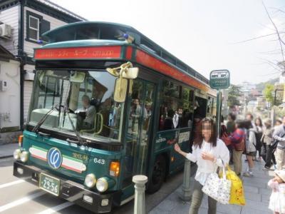 春の神戸と有馬温泉(9)ホテルの朝食&シティループで北野異人館街へ