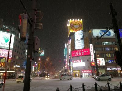 札幌2泊3日のスノボ旅行。