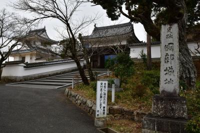 京都府:福知山城、田辺城、園部城、二条城、妙顕寺城(その3)