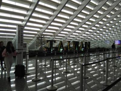 台灣に恋して3泊4日台灣の旅