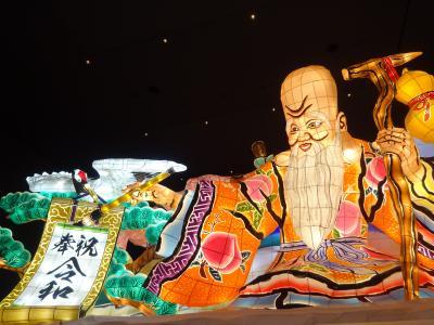 グルメに温泉♪ちょっぴり太宰☆欲張り津軽旅 伊丹前泊&青森でお寿司編