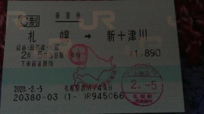 2020冬・令和最初のJR北海道廃線に向けて、最後の冬の札沼線旅