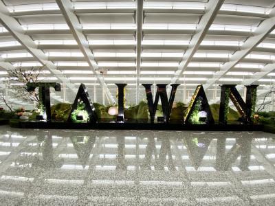 夫婦で台湾旅行!3回目(*´∀`)♪①