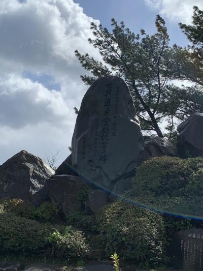 屋久島へ家族旅行(^-^)