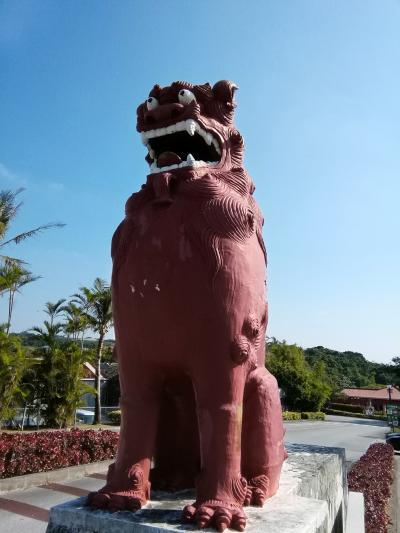 おきなわワールドと国際通り、識名園、瀬長島温泉を訪ねて