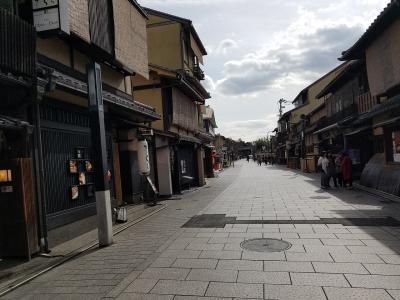 「不要不急の外出は控えて」だと! そうだ、京都へ行こう。