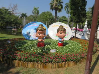 2020・2 チェンマイ花祭り・・フルコース・・(Ⅱ)ノーンプアクハート公園のようす