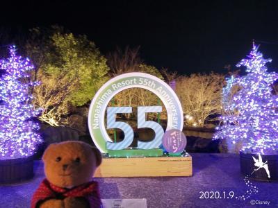 青春18きっぷ旅冬 なばなの里と伊勢参り②~安定の綺麗さです~