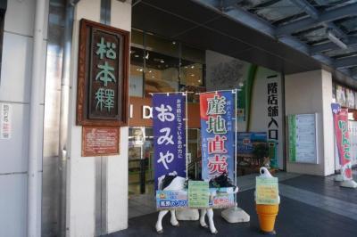 2020 Feb. クラブラウンジに入り浸り 松本城だけ観光 2泊3日 Day1