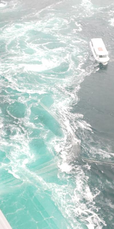 東シナ海を飛ぶはずが 瀬戸内海を走行する事になりにけり 淡路島から鳴門へ