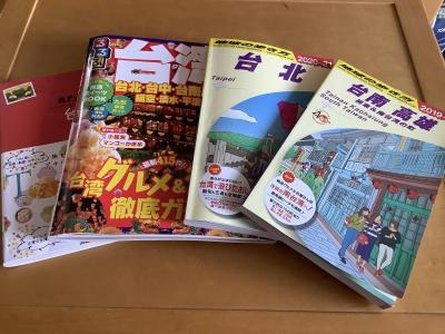 2020ー2 新型コロナウィルスにてキャンセルした台湾ひとり旅・・