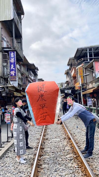 夫婦で台湾旅行!3回目(*´∀`)♪⑥十分