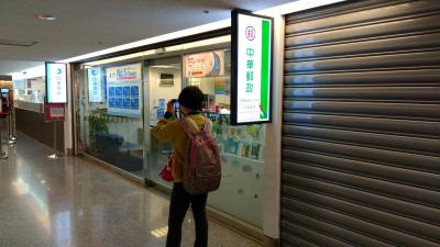 台北桃園空港に到着したらsimを手に入れよう