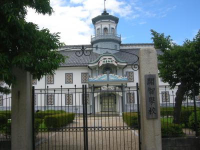 カミツレの里~旧開智学校~枇杷の湯~松本駅界隈