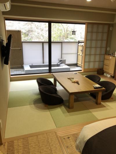 2020/2 【お部屋編】箱根湯本 天成園 露天風呂付き特別室プラン