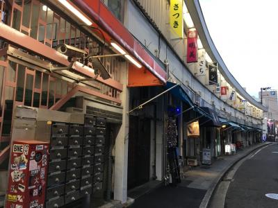横浜散歩 最後は野毛で〆