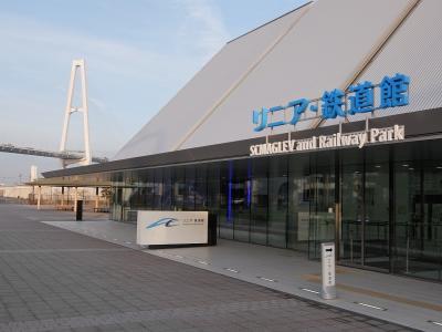 リニア・鉄道館 SLから超電導リニア(前編)
