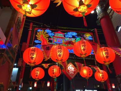 長崎ランタン フェスティバルと市内観光