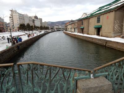 2020年の初旅は北海道 小樽後編 小樽運河散策