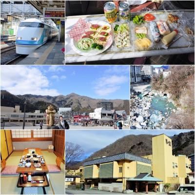 鬼怒川温泉の旅 1 (2020.02.19~20)