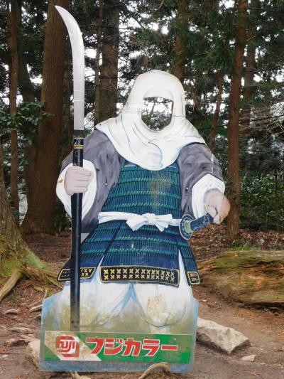 2020  松尾芭蕉の足跡を巡る東北弾丸ツアー(平泉) その1