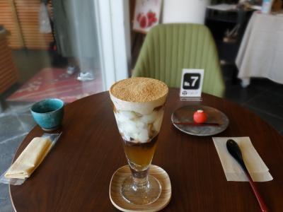 石川県金沢市◆和カフェ『Cafe甘』& 『櫻パーラー』◆ 2020/02/24
