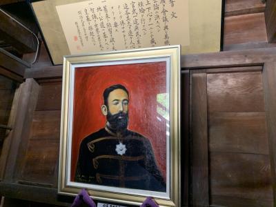 Endure Meiji, Taisho, Showa, Heisei, Reiwa,