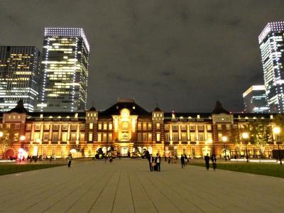 夜の東京駅~皇居周辺 天皇陛下御即位奉祝典国民の祭典の前夜を散策します。