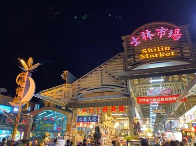 台湾への家族旅行 Vol.3 台北車站周辺散策(タピオカ)と士林夜市編