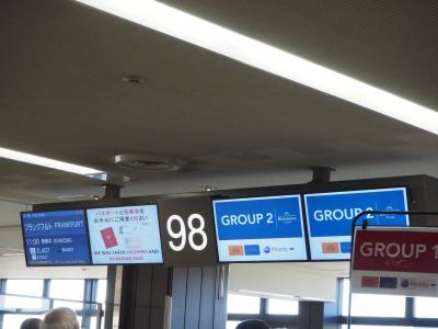 2019年末ドイツ旅行(1) JAL→ICEでケルンへ