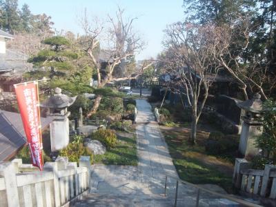 池袋から歩いて飯能を目指します~武蔵野三十三観音徒歩巡礼その3~
