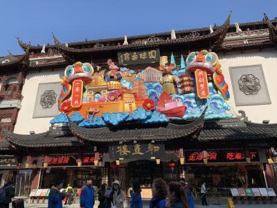年末年始★上海ディズニー旅行2日目