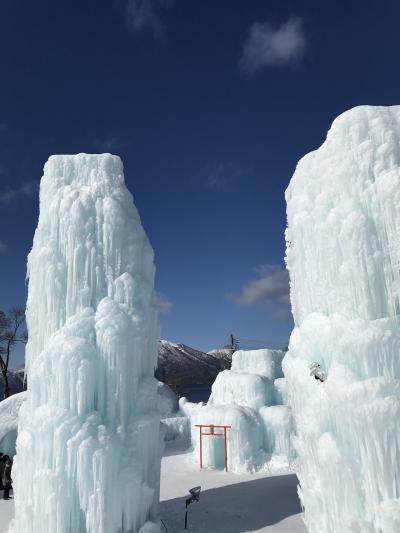 日帰り支笏湖氷濤祭り