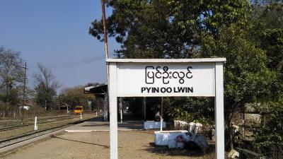 ミャンマー バガン、マンダレー(ピンウールィン、サガイン、アマラプラ)の旅 その2