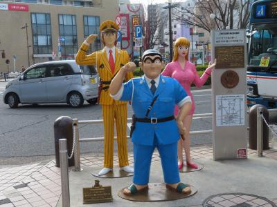 晴れおじさん「ちょこっと東京」下町歩き