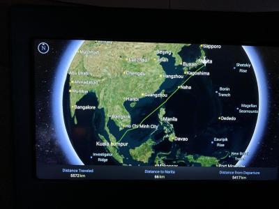 JAL JGC修行2020-1 成田 - バンコク