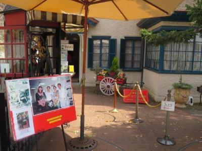 春の神戸と有馬温泉(11)北野異人館街・香りの家オランダ館