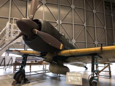 あいち航空ミュージアムで、見て触って体験、学んできました!