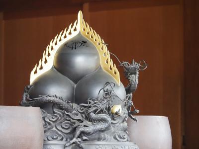火の神・台所の神、荒神さんの清荒神清澄寺へ
