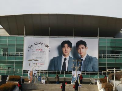 2019 TVXQ! FANMEETING 'The Starry Night with Cassiopeia'