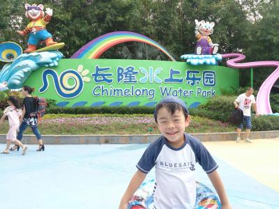 子連れで香港~広州~北京 2016  (2) 広州編