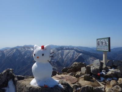2020 奈良県、三重県 父子2人旅~ 竜門岳(904m)、藤原岳(1,140m)~ 登山編 ~ 歴史の山と展望の山 ~
