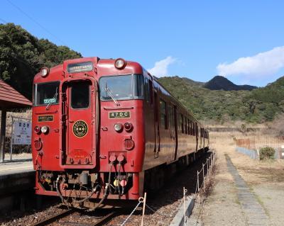 鹿児島から熊本まで観光列車の旅