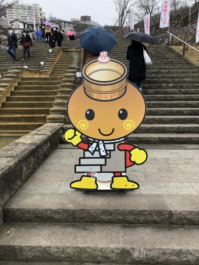 カニ食べ放題と伊香保温泉バスツアー②